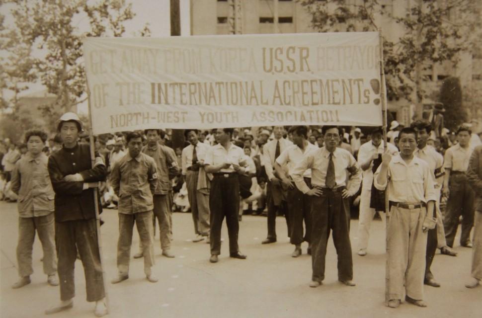 1947년 여름 전국은 테러 공포에 휩싸였다. 우후죽순처럼 설립된 우익단체들이 좌익 척결을 명분으로 백색테러를 자행했으나, 친일파 출신이 장악한 경찰은 방조하거나 이를 조장했다. 대표적인 우익단체의 하나였던 서북청년회 회원들이 1948년 5월 소련의 철수를 요구하는 펼침막을 들고 집회를 열고 있다.  국사편찬위원회 전자사료관