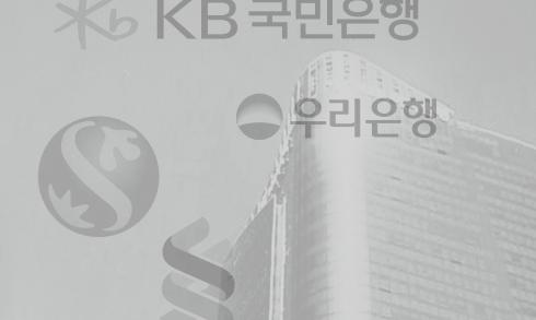 """""""키코 판 은행, 10년 넘게 수출기업 골수 빼먹어"""""""