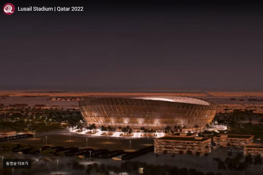 2022 카타르 월드컵의 개막식과 결승전이 열릴 8만6000석 규모의 루사일 경기장의 상상도. 카타르 최고유산위원회 누리집 갈무리.