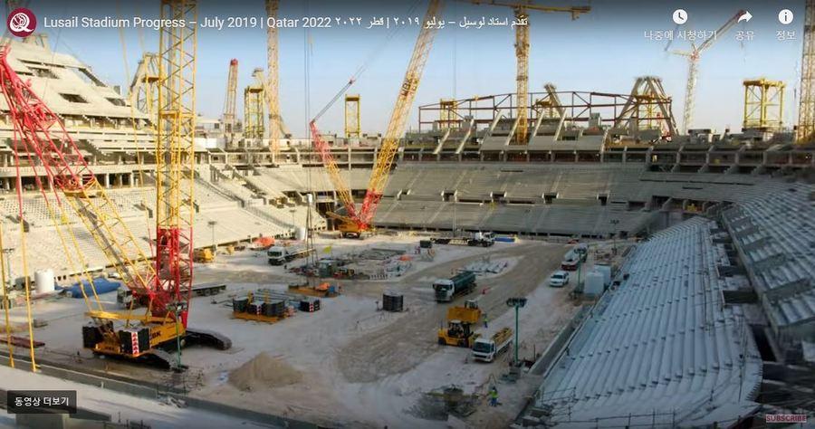 2022 카타르 월드컵의 개막식과 결승전이 열릴 8만6000석 규모의 루사일 경기장이 2020년 완공을 목표로 건설 공사에 한창이다. 카타르 최고유산위원회 누리집 갈무리.