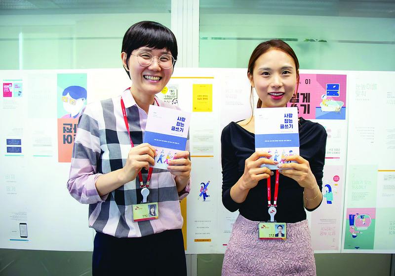 민혜진 에스케이텔레콤 브랜드컴유엑스팀 팀장(왼쪽)과 이민정 매니저. 에스케이텔레콤 제공.