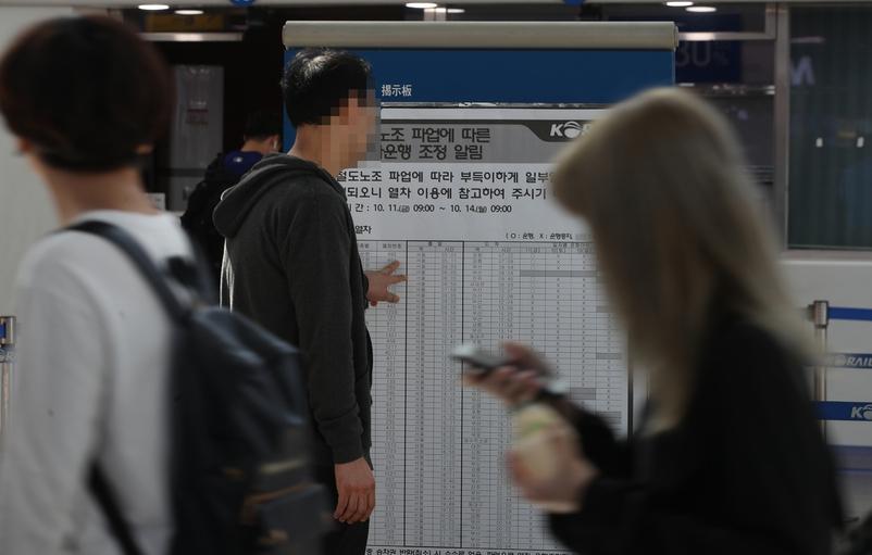 전국철도노동조합의 72시간 파업 사흘째인 13일 오전 서울역에서 한 시민이 파업에 따른 열차운행 조정을 알리는 게시물을 보고 있다. 연합뉴스