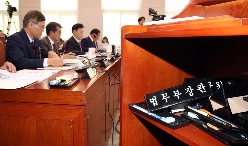 청와대, 조국 후임 인선 고심…'개혁의지·안정감'에 무게