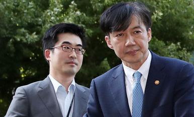 [사설] 특수부 폐지, '검찰개혁' 겨우 첫걸음 뗐다