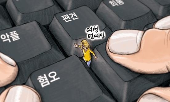 10월 16일 한겨레 그림판