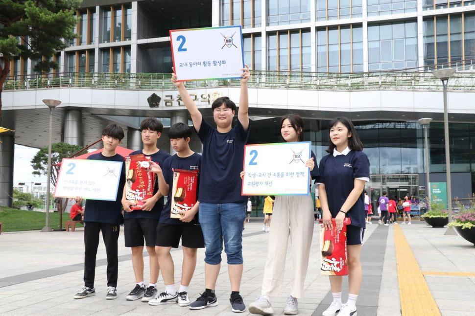 서울시 25개 자치구 가운데 11곳에서는 '미래세대를 오늘의 시민으로' 만드는 청소년의회가 구성돼 있다. 꿈지락네트워크 제공