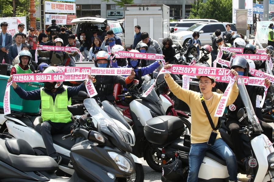 노동절인 5월1일 오후 서울 여의도 국회의사당 앞에서 열린 라이더유니온 출범식에서 참석자들이 '안전하게 일하고 싶다' 등의 구호를 외치고 있다. 연합뉴스