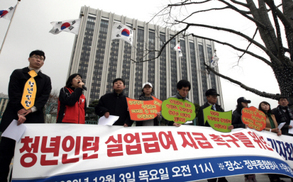 Seoul government to provide 500,000 won per month to young jobseekers