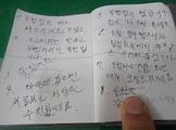 '교통사고' 청각장애인, 경찰관의 '수첩 대화'에 눈물 글썽