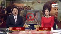 """""""노건호에 배후 세력"""" TV조선의 기막힌 '3가지 근거'"""