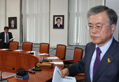 새정치, 김대중·노무현 대통령 팔아 비겁하게 정치하지 말라