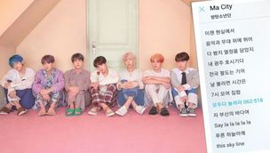 BTS fans learn about Gwangju Democratization Movement through lyrics