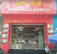 "CNN ""하노이 북 냉면집 안면인식기술 판매 거점?…대북제재에 구멍"""