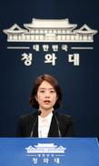 고민정 대변인, '혐한 제목' 조선·중앙 일본어판 제목 정면 비판