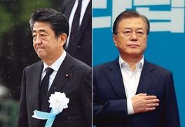 """정부, 일본 화이트국가서 배제…""""일과 국제 공조 어렵다"""""""