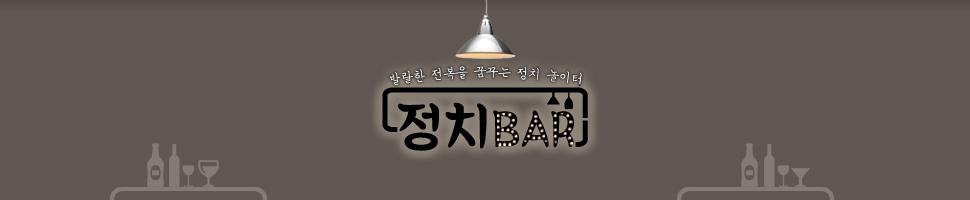 bar_title.jpg