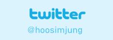 트위터(새창)