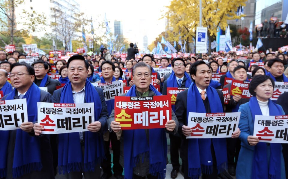 Politicians From Across The Aisle Clamoring For Pres. Park's ...