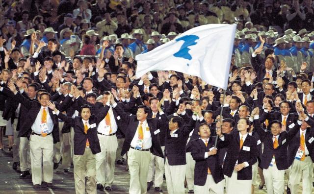 2000년 시드니서 남북 공동입장 '한반도기' 못 만났을 수도 : 스포츠일반 : 스포츠 : 뉴스 : 한겨레모바일