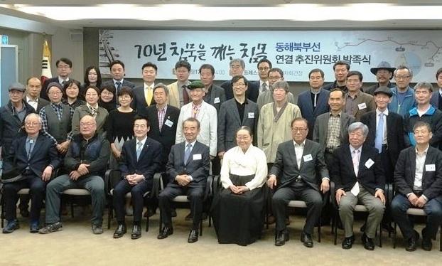 동해북부선 다시 이어 유라시아까지' 통일침목놓기 : 엔지오 : 사회 ...