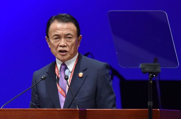 """Japanese Deputy Prime Minister refers to Pacific War as """"Greater East Asia  War"""" : International : News : The Hankyoreh"""